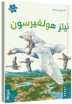 Nils Holgersson (lättläst) (arabiska) (bok+CD)
