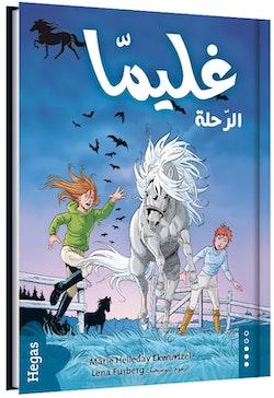 Glimma.g Långritten (arabiska) (bok+CD)