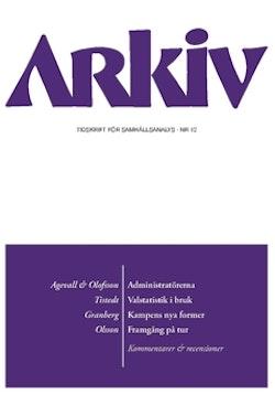Arkiv. Tidskrift för samhällsanalys nr 12