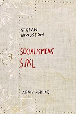 Socialismens själ