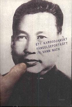 Ett kambodjanskt fängelseporträtt