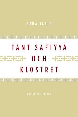 Tant Safiyya och klostret