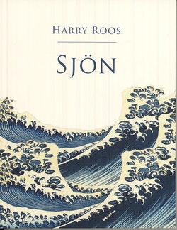 Sjön : en roman om havet