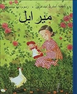 Mirabell (arabiska)