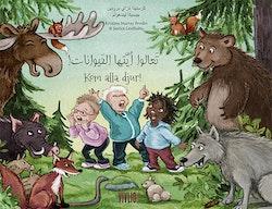 Kom alla djur! / Ta'alaw ayyatoha al haywanat!