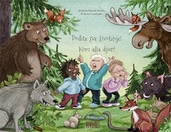 Kom alla djur! / Dođite sve životnje