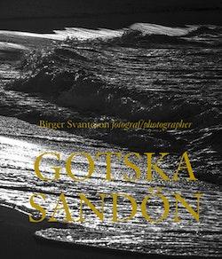 Gotska Sandön