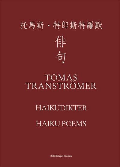 Haikudikter = Haiku poems = Paiju