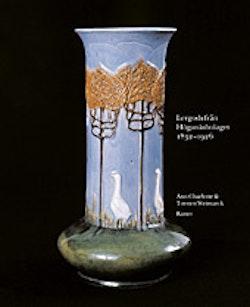 Lergodset från Höganäsbolaget 1832-1926