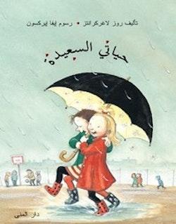 Mitt lyckliga liv (arabiska)