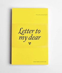 Letter to my dear