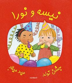 Nisse & Nora Nisse & Nora har kalas, persiska/dari och arabiska