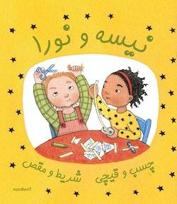 Nisse & Nora tejpar, persiska/dari och arabiska