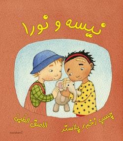 Nisse & Nora plåstrar om, persiska/dari och arabiska