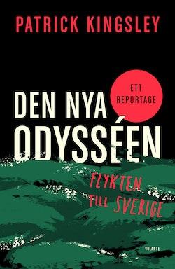 Den nya odysséen : flykten till Sverige
