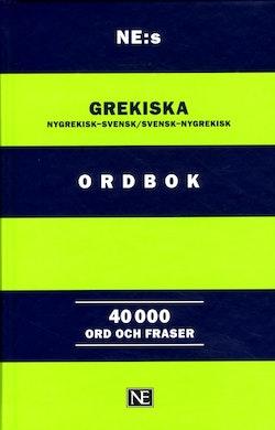 NE:s grekiska ordbok : nygrekisk-svensk/svensk-nygrekisk 40 000 ord och fra