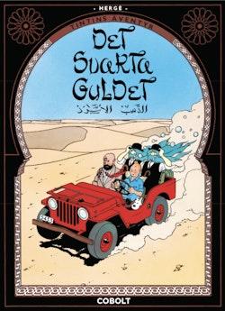 Tintins äventyr 15 : Det svarta guldet