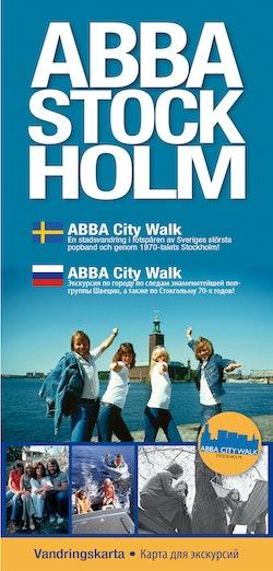 ABBA City Walk (SE/RU)