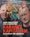 Karaokekapitalism : management för människan