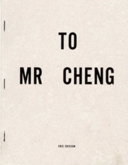 To Mr Cheng