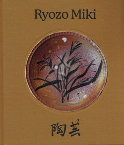 Ryozo Miki