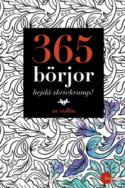 365 börjor –hejdå skrivkramp!