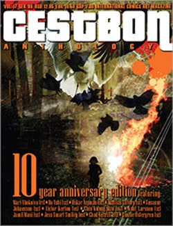 C'est Bon Anthology Vol. 17, 10 year anniversary issue
