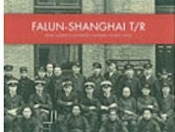 Falun - Shanghai t/r : Selma Lagerlöfs systerson i kinesiska tullens tjänst