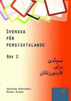 Svenska för persisktalande Bok 2