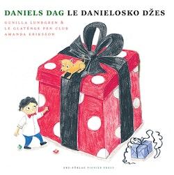 Daniels dag / Le Danielosko džes