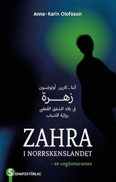 Zahra i norrskenslandet (arabiska och svenska)