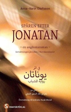 Spåren efter Jonatan (arabiska och svenska)