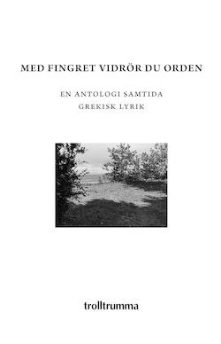 Med fingret vidrör du orden: En antologi samtida grekisk lyrik