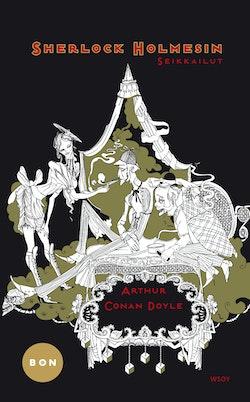 Sherlock Holmesin seikkailut