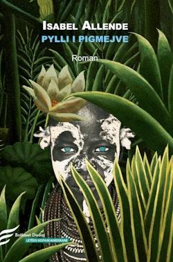 Pylli i pigmejve: roman